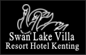 Swan Lake Villa Resort Hotel